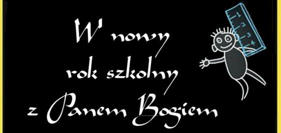 3cz_panem_bogiem_w_nowy_rok_szkolny_326_1